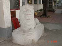 Stone Lion, Tin Hau Temple